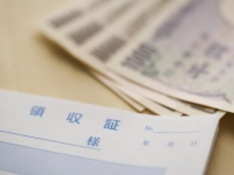 電子証明書の発行にはお金がかかる