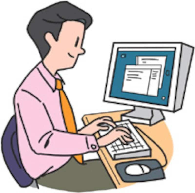 ソフトウェアの新しいサービス形態 SaaS