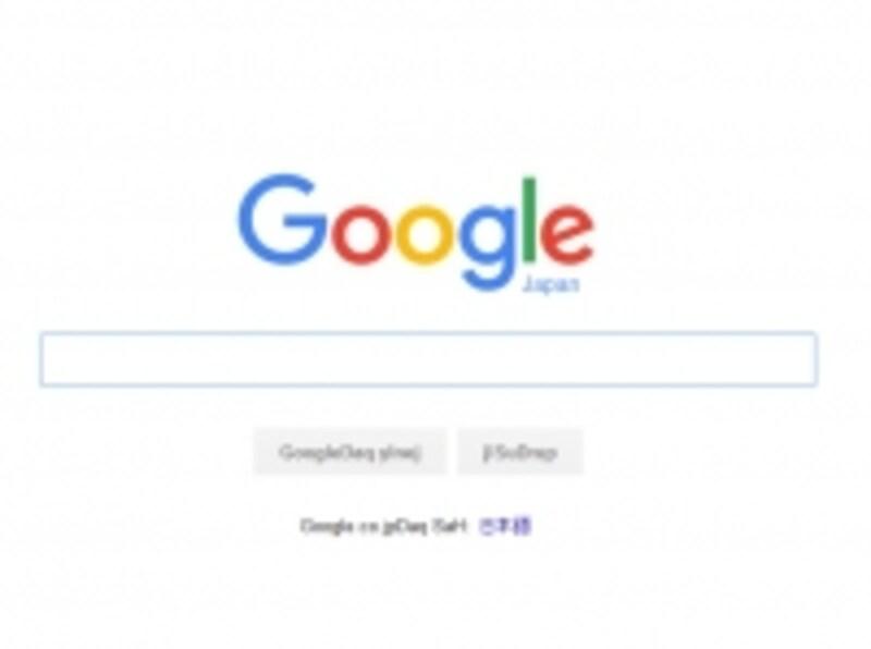 Googleをクリンゴン語で表示できる