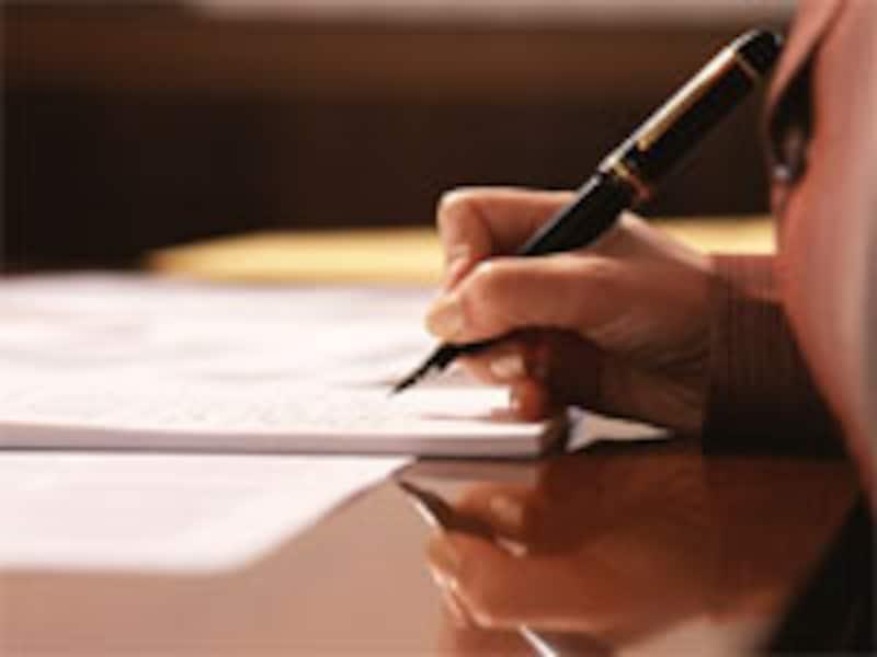 業務契約書