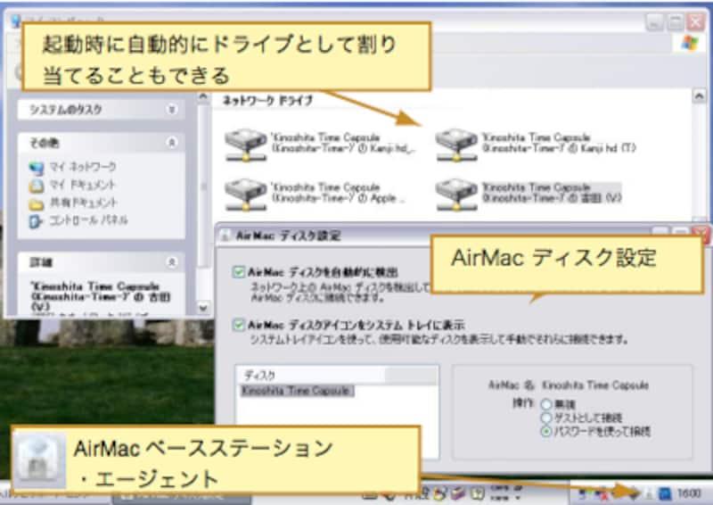 //imgcp.aacdn.jp/img-a/800/auto/aa/gm/article/2/9/7/5/mycomputerwin.jpg