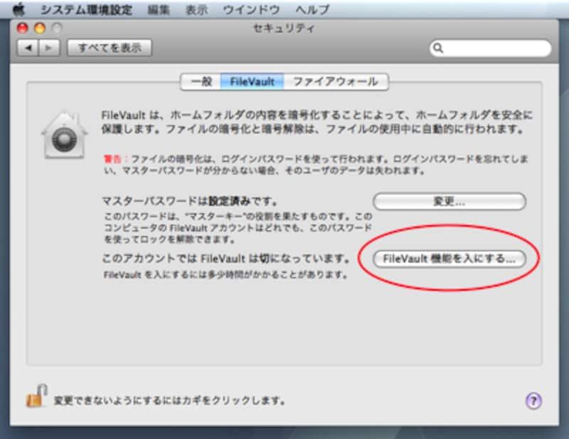 //imgcp.aacdn.jp/img-a/800/auto/aa/gm/article/2/9/7/6/filevaultcompane.jpg