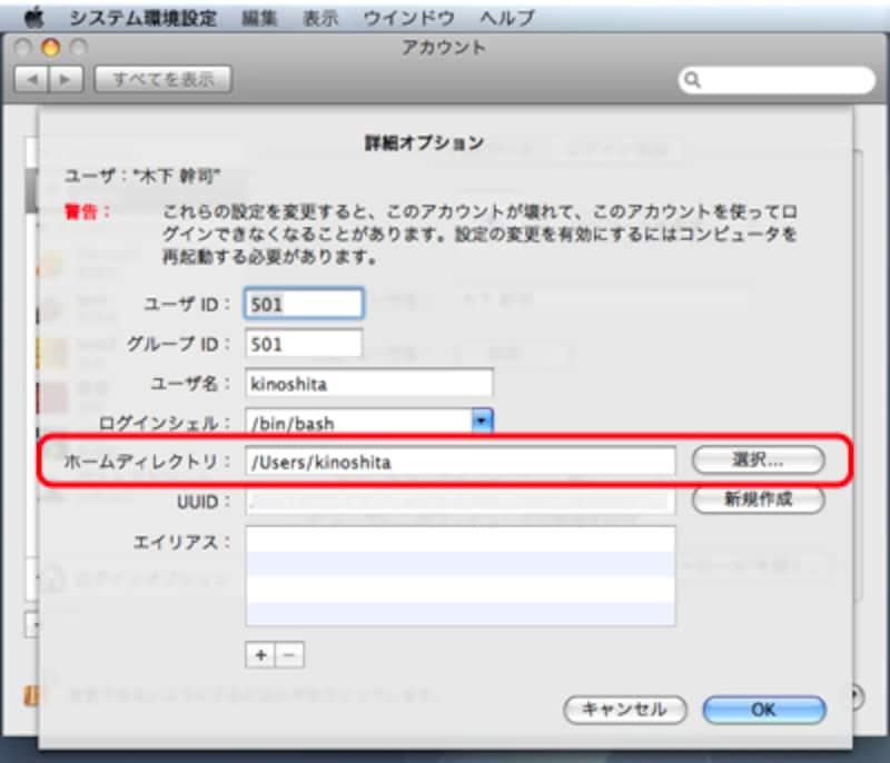 //imgcp.aacdn.jp/img-a/800/auto/aa/gm/article/2/9/7/6/loginsyousai.jpg