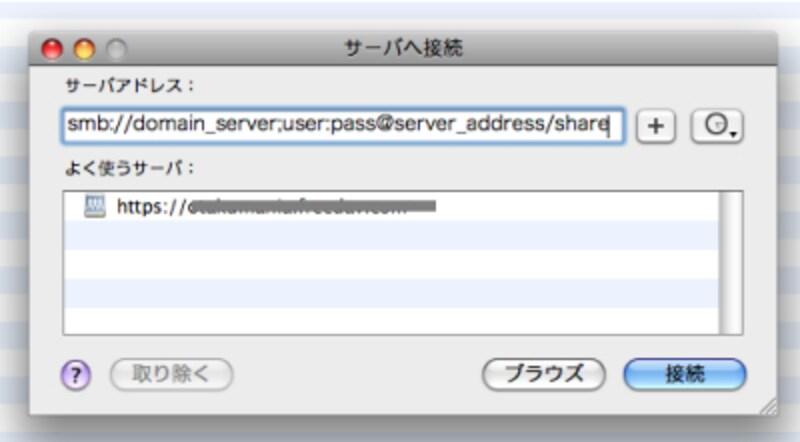 //imgcp.aacdn.jp/img-a/800/auto/aa/gm/article/2/9/7/7/server_setuzoku.jpg