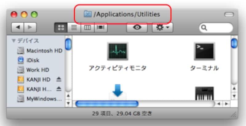 //imgcp.aacdn.jp/img-a/800/auto/aa/gm/article/2/9/7/8/fullpath.jpg