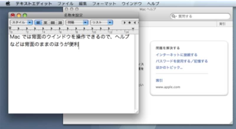 //imgcp.aacdn.jp/img-a/800/auto/aa/gm/article/2/9/7/8/haimen_help.jpg