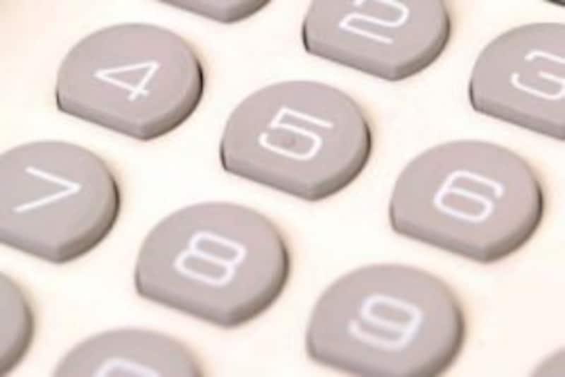 Wordの表でも合計や平均は計算できます。