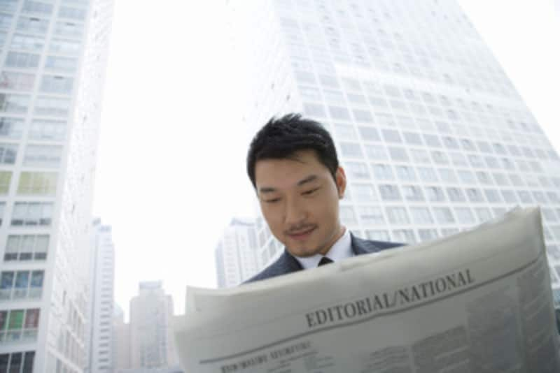 新聞をうまく活用しよう