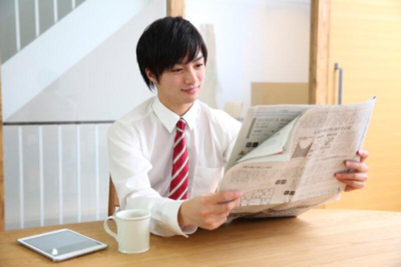 新聞を毎日全部読むのは確かに辛い。せめて1面とその関連記事を読むだけでも大分違うよ