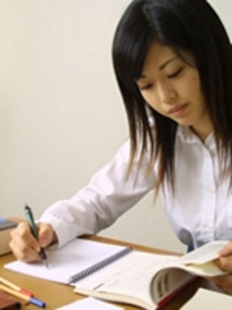 学生の本分は勉強だ