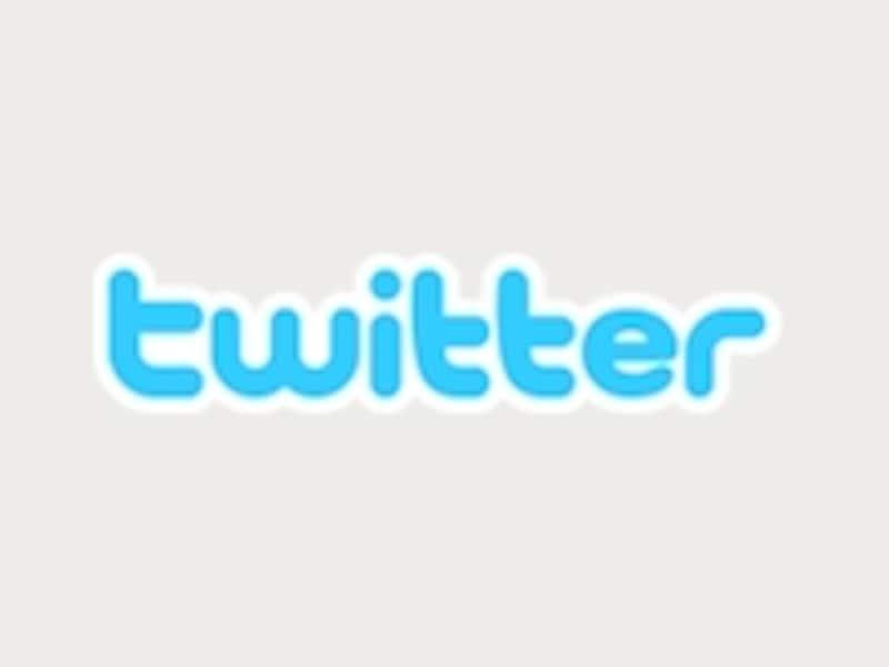 1回あたり最大140文字でつぶやくことができるツイッター(Twitter)