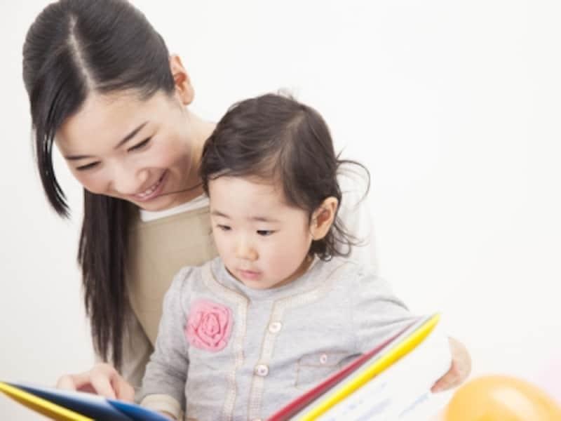 3歳になると、記憶力と理解力が発達し、少し長いストーリーの絵本も分かるように