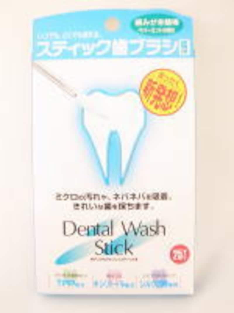 スティック歯ブラシ