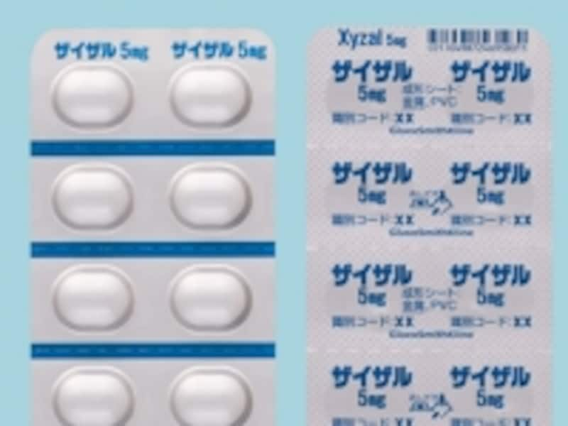 レボセチリジン(ザイザル)