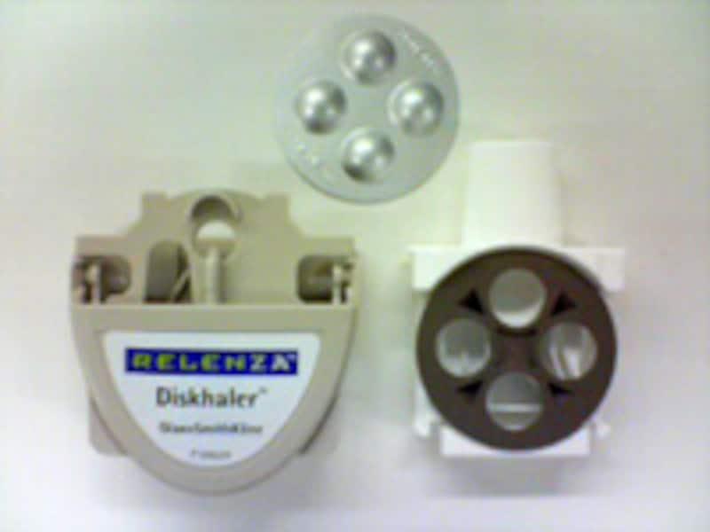 "diskhaler"""
