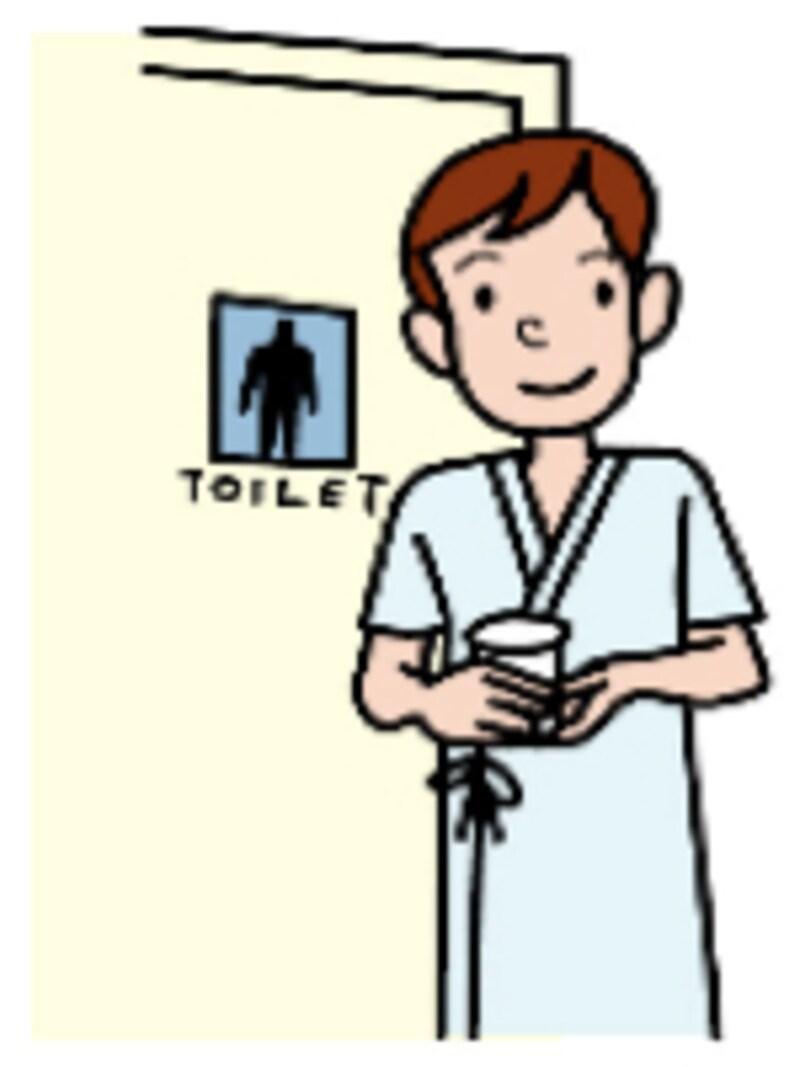 尿のチェックポイント