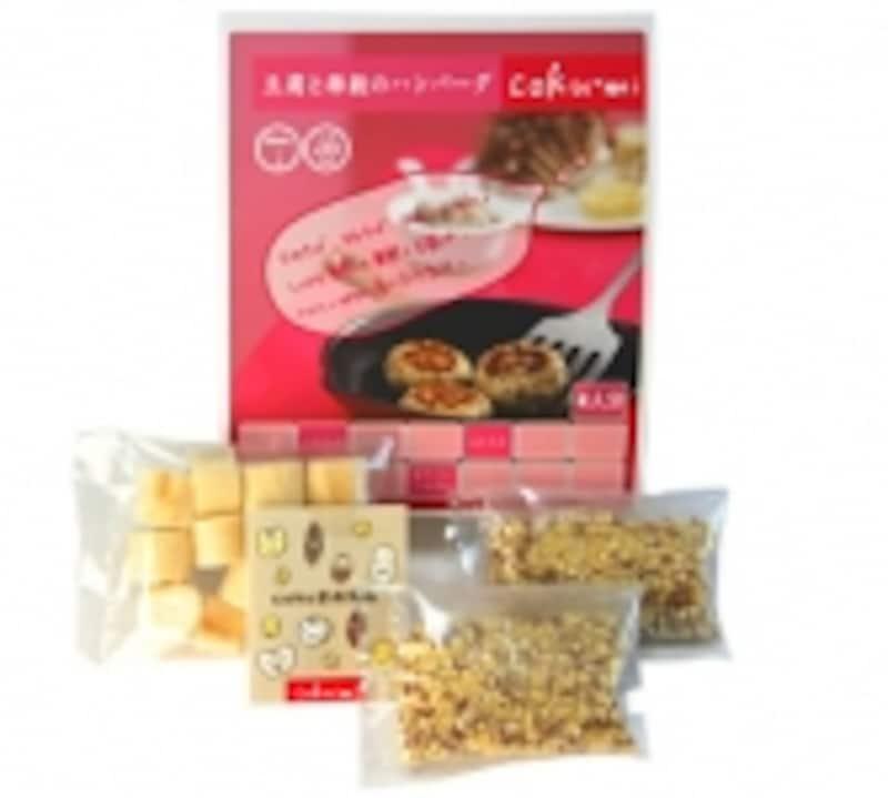 料理キット「豆腐と雑穀のハンバーグ」
