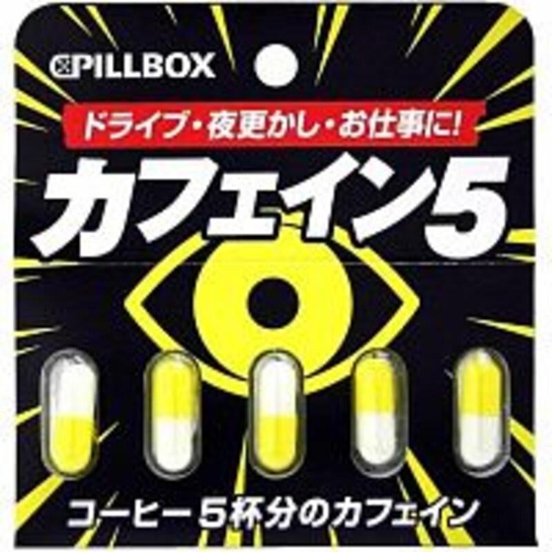 カフェイン5/ピルボックス ジャパン