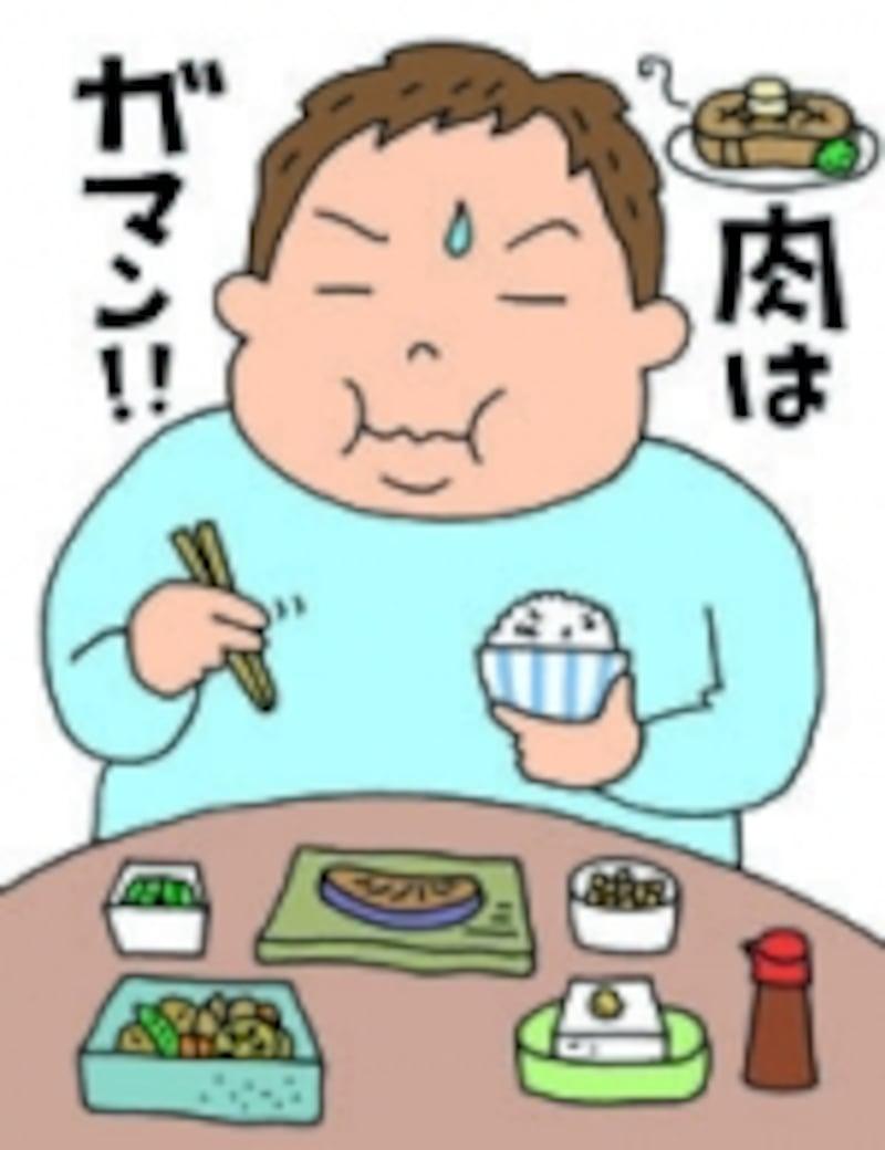 不全 改善 食べ物 ぼっき