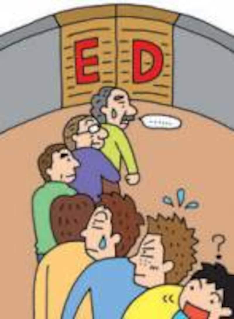 ED予備軍への参加は男の宿命?