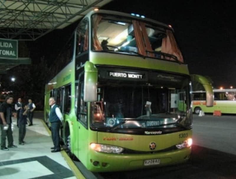 どんな場所でも長距離バスで行くことができる