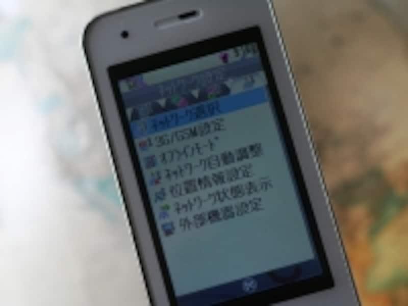 海外対応携帯
