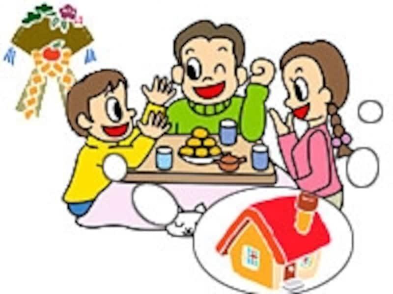 家族全員で過ごす時間の多いお正月は、現状の不満、リフォームへの希望をまとめるチャンスです。