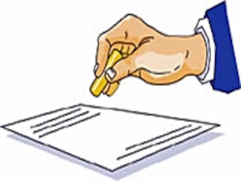 鍵の預かり証は複製で2部作成、鍵の返却時には返却印を押してトラブルを防ぎましょう。