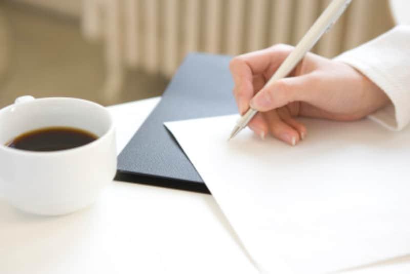 関連資料や過去の議事録には、必ず目を通しておきます。