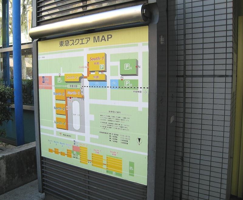 東急スクエアマップ