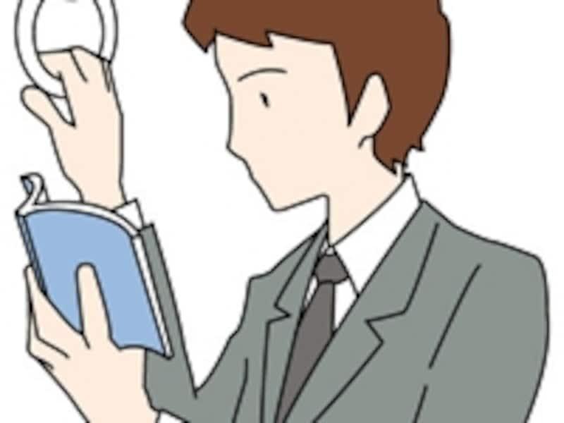 電子書籍誕生で著作権法が変わる?