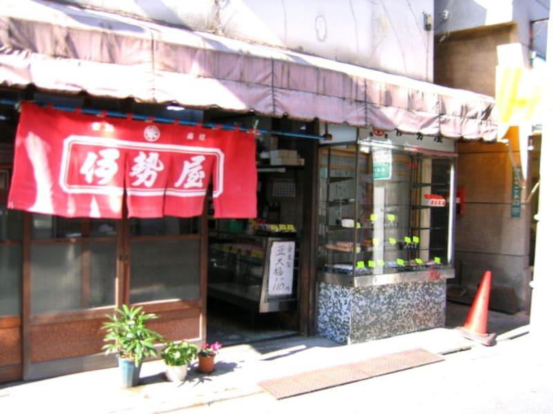 古い和菓子屋さん