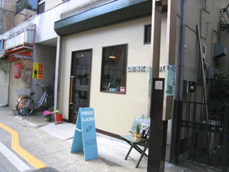 松蔭神社通りの文具店