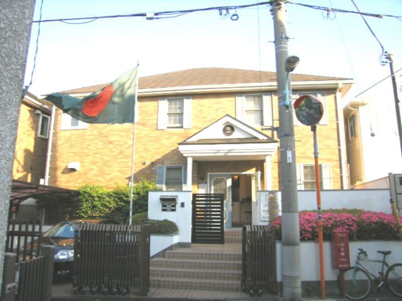 バングラデイッシュ大使館