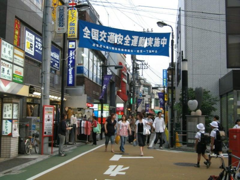 経堂農大通り商店街