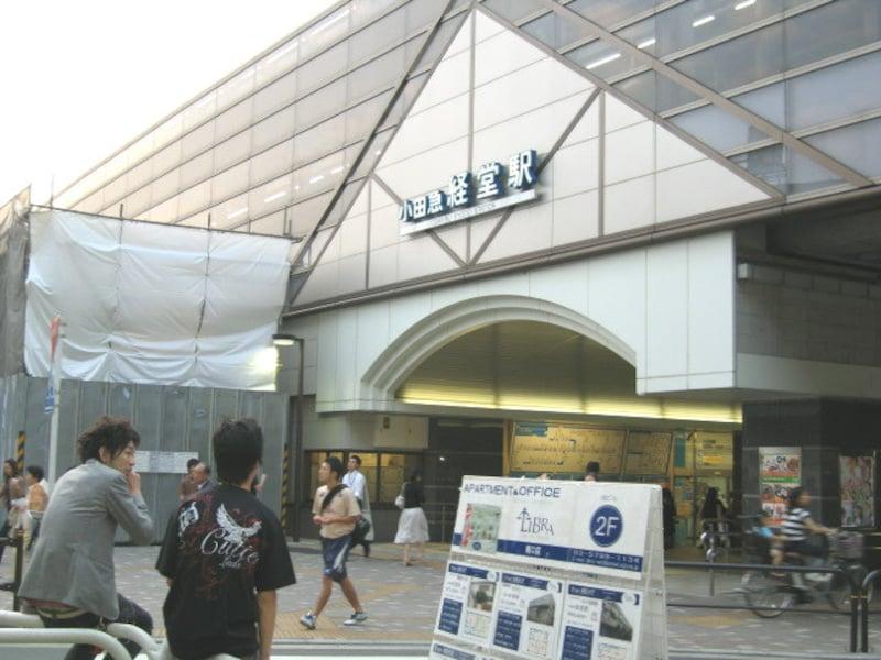 きれいになった経堂駅