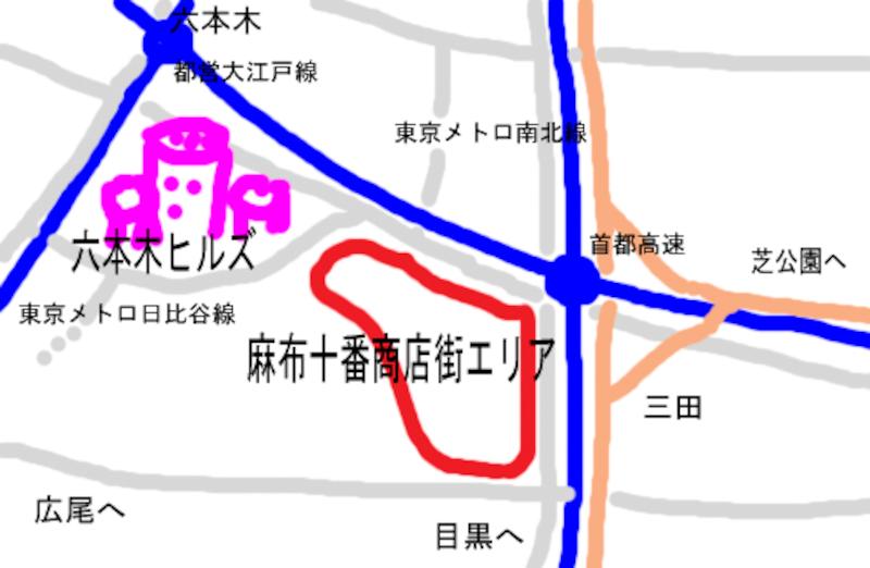 麻布十番の地図