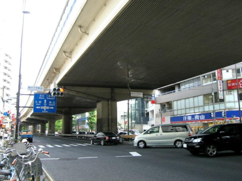 駒澤大学駅周辺