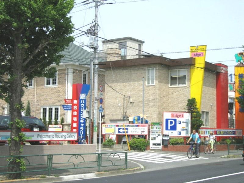 駒沢公園住宅展示場