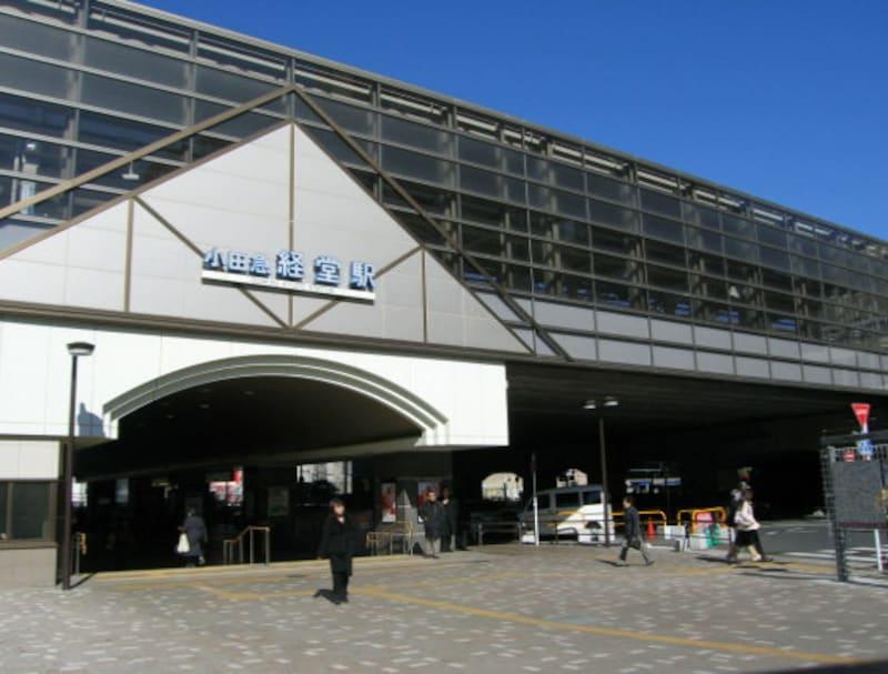 小田急線経堂駅