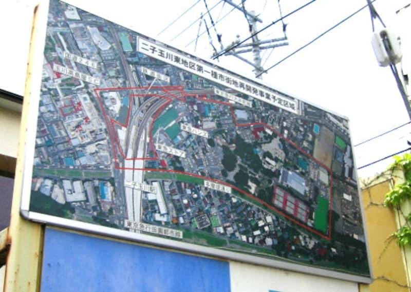 二子玉川東地区再開発