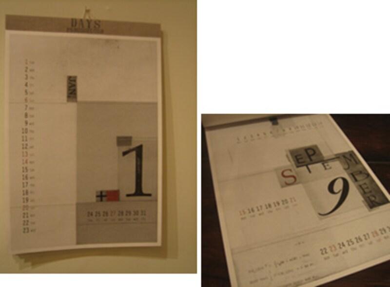 井上陽子さんのカレンダー