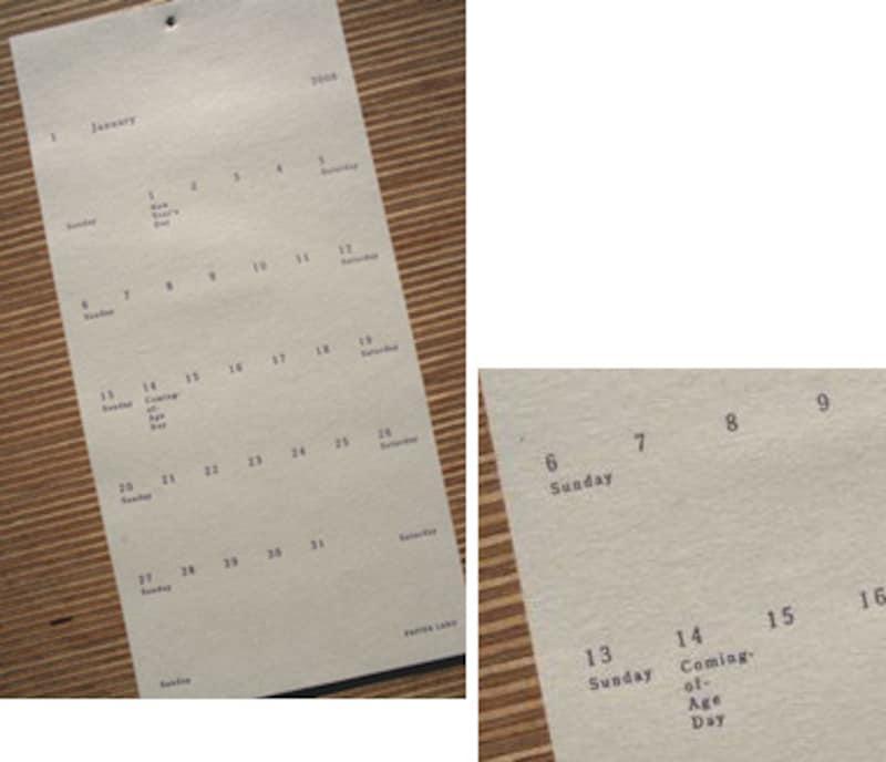 PAPIER LABO.の活版カレンダー
