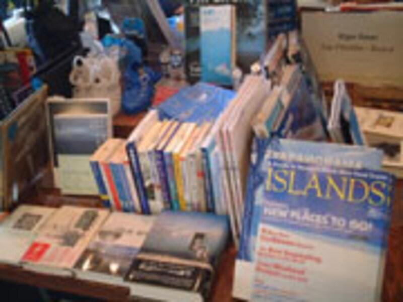 海に関する本