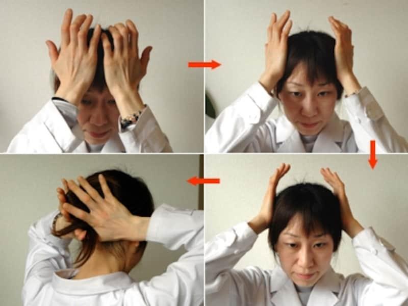 こめかみ→耳の上→頭の後ろ→首のつけ根へと動かしていきます