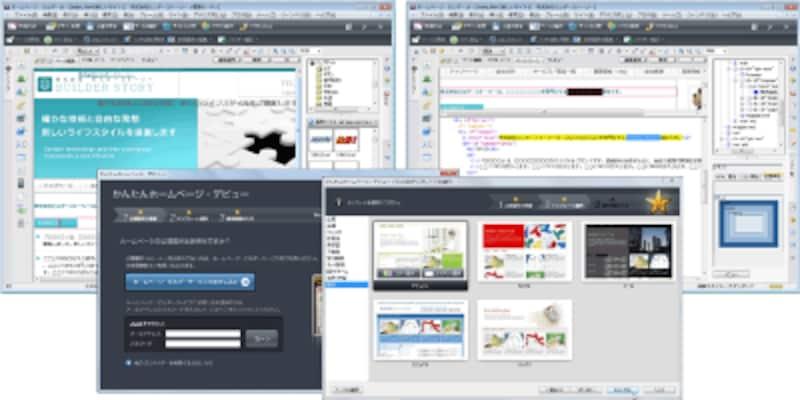 [左] ビジュアルを直接編集する画面・ボタン加工機能のダイアログ [右] スタイルシートは、ダイアログでの設定も、ソースの直接編集も可能 [下] 既存のテンプレートから選択するだけで簡単に整ったデザインを作れる