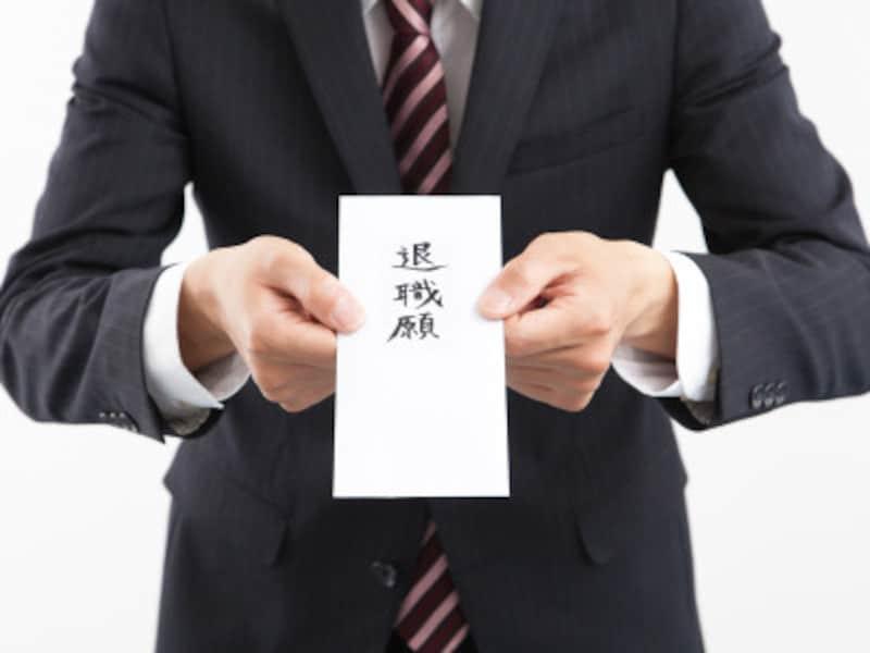 退職時のマナー!仕事を辞める際の9つの常識と礼儀を解説