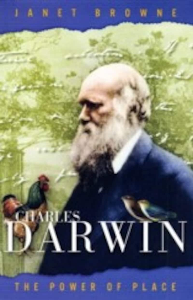 『ダーウィンはいつも疲れていましたが、その原因は精神的?!』