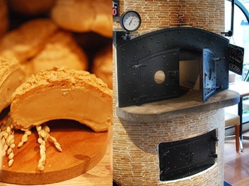 石窯玄米シュークリーム