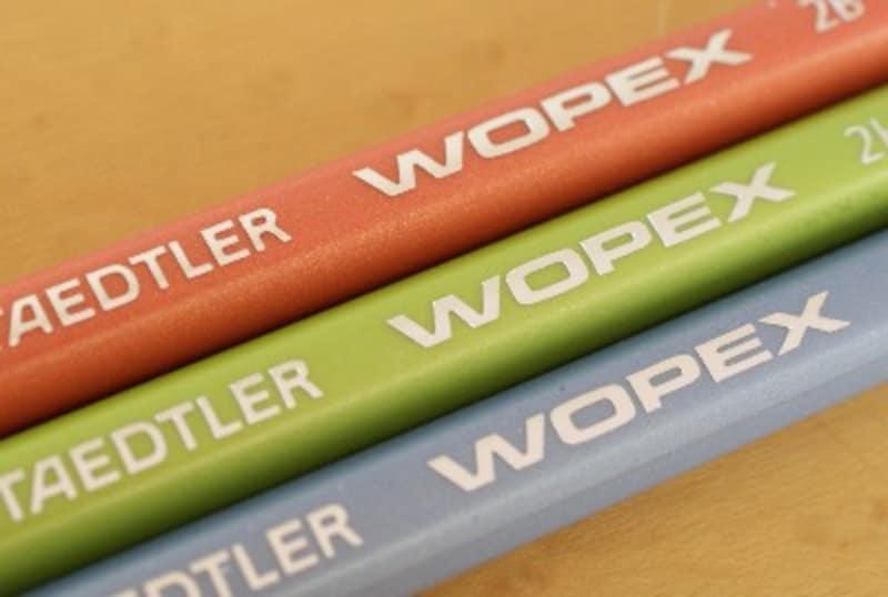 ステッドラー WOPEX(ウォペックス)